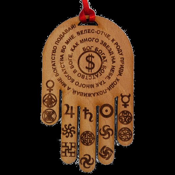 Как использовать амулет монету максимально эффективно, чтобы были деньги и счастье