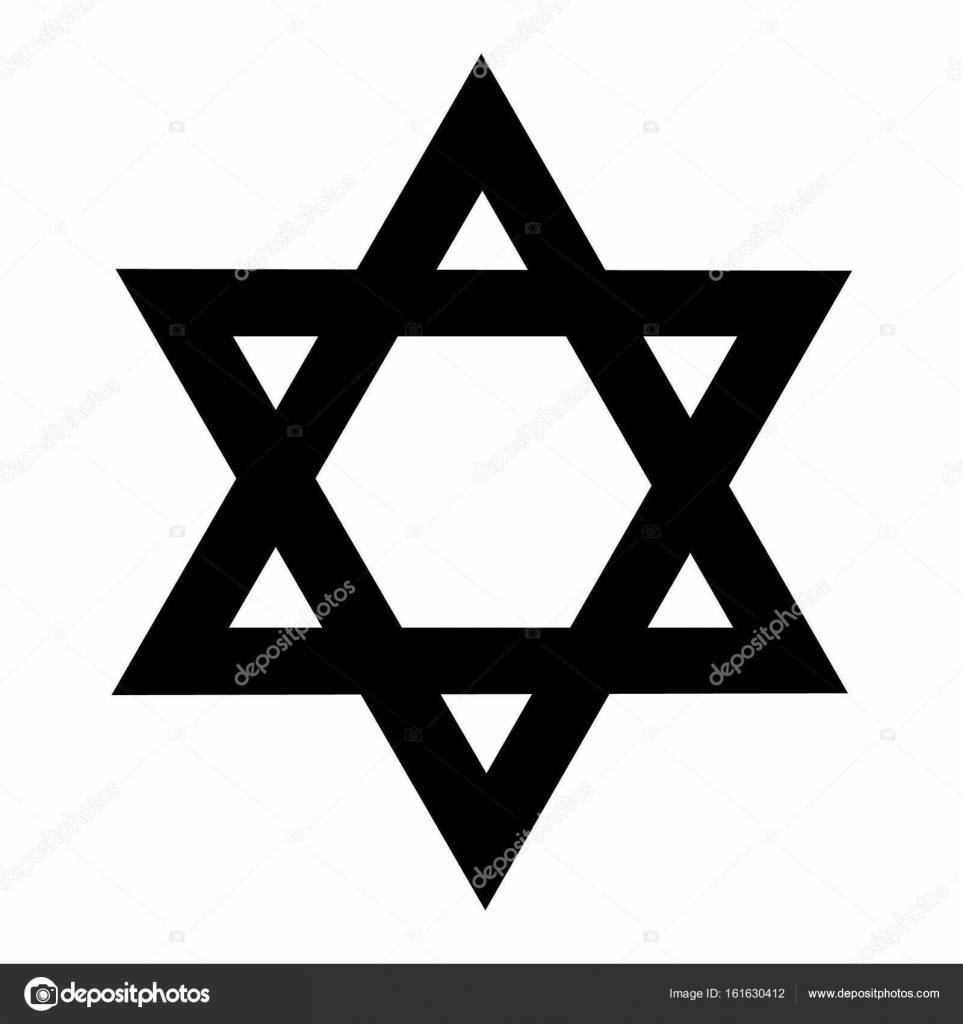 Звезда давида: значение символа и история
