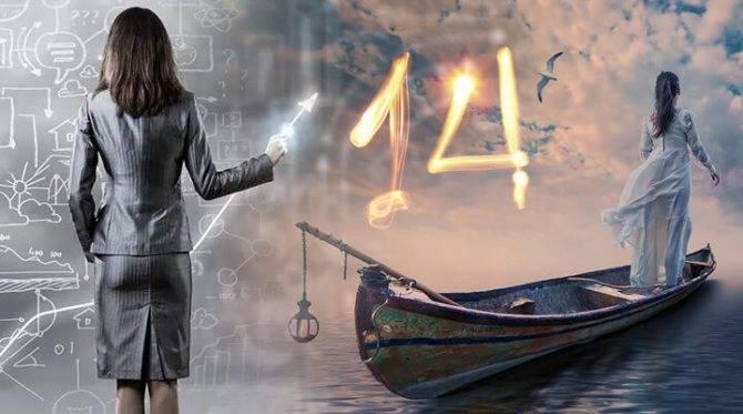 Магическое число 4