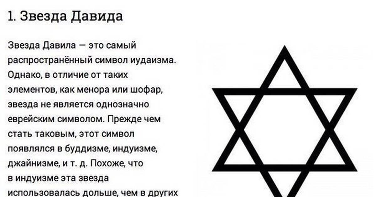 5 магических символов, которые ведьма должна использовать в своей практике. | sm.news