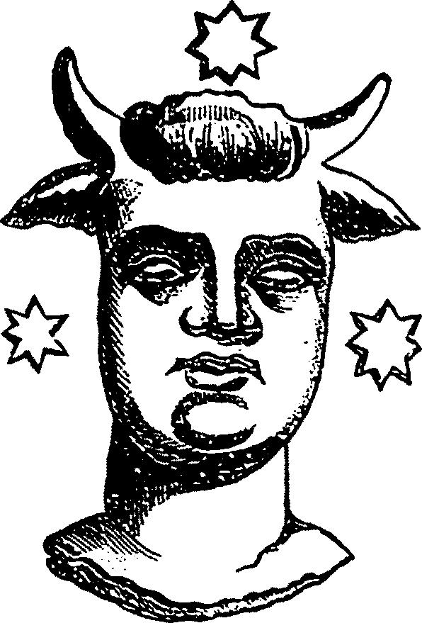 Кхорн