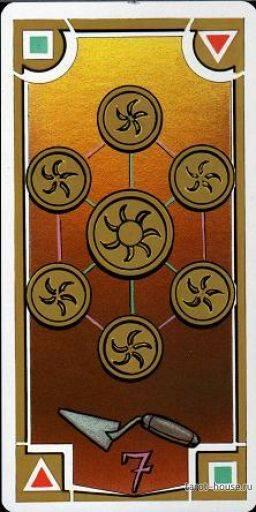 7 пентаклей - значение карты таро
