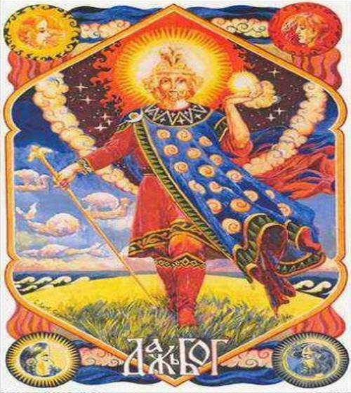 Тарх даждьбог перунович - славянский бог великой мудрости