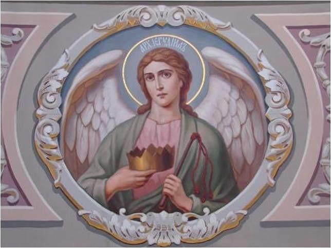 Иеремиил (архангел) в чем помогает?