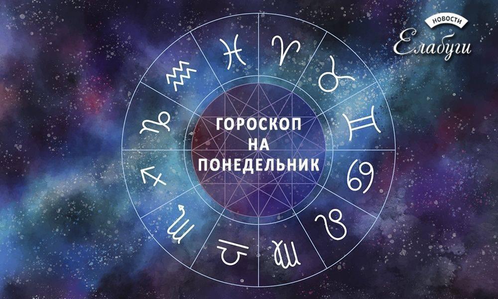 Весы: гороскоп работы и карьеры на ноябрь 2020