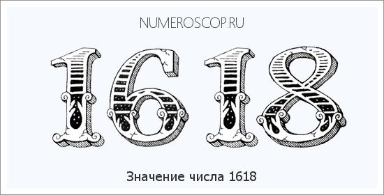 Значение числа 9 в нумерологии: сильные и слабые стороны