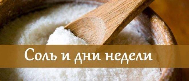 Рассыпать сахар: примета и ее значение | загашник | яндекс дзен