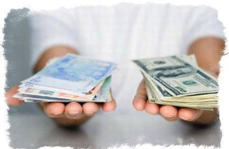 Давать любимой в долг