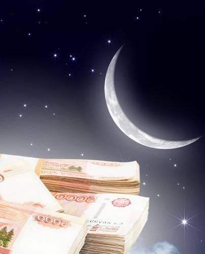 Волшебство полнолуния – обряды, заговоры и ритуалы для привлечения денег