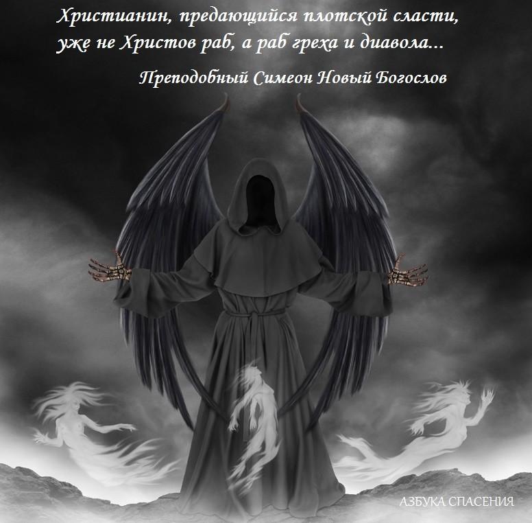 Существуют ли ангелы-хранители и кто они? - частные заметки