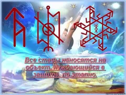 Черная магия украсть удачу — sgei.ru