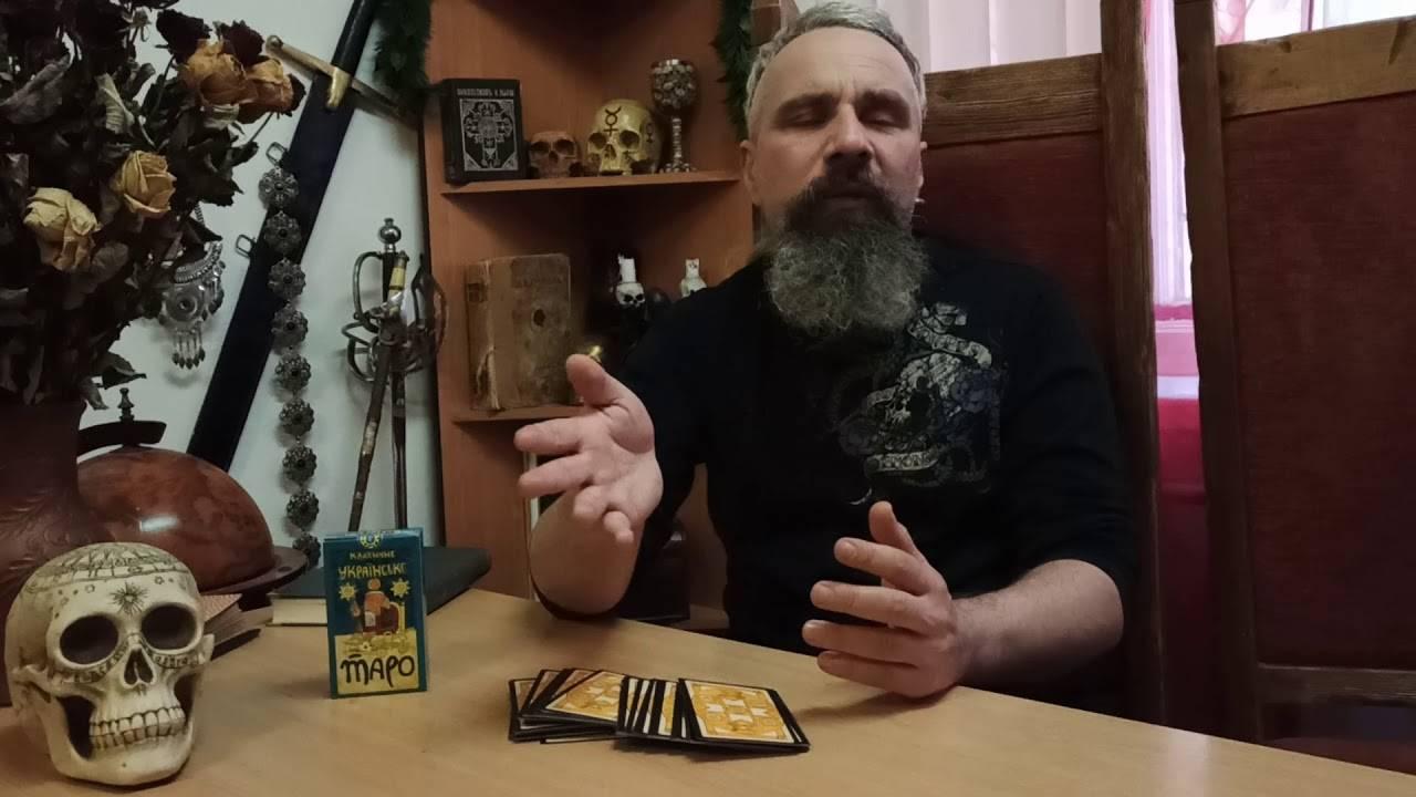 Экстрасенс Артём Верховцев в шоу «Битва Экстрасенсов»