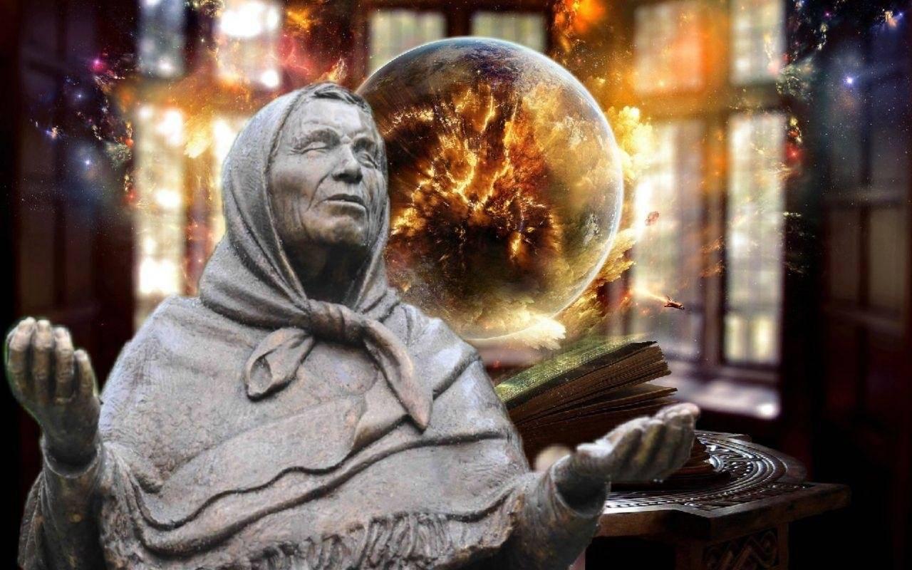 Библейские пророчества: краткий обзор, предсказания о конце света и три сбывшихся пророчества (8 фото) — нло мир интернет — журнал об нло