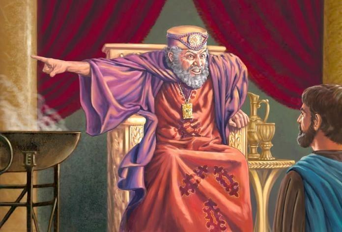 Бальтазар — википедия переиздание // wiki 2