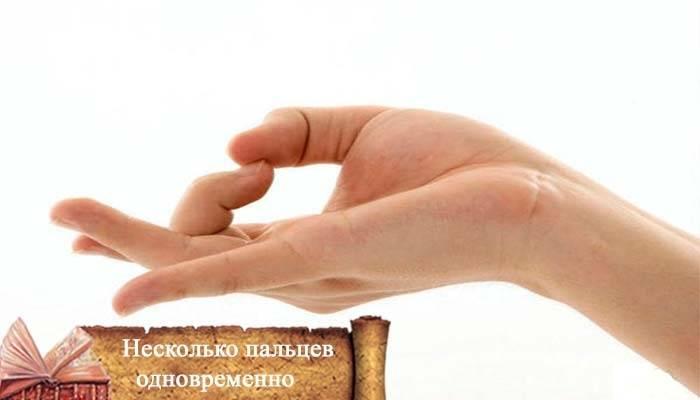 К чему чешутся пальцы на руках