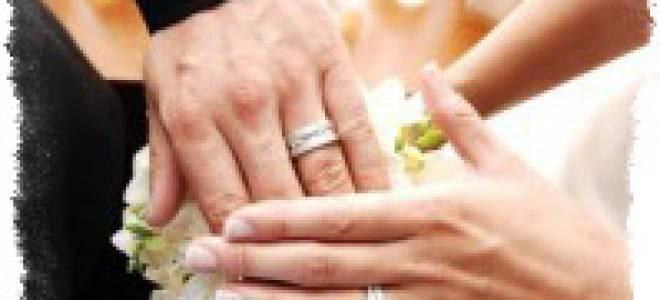 """Обручальные кольца - народные приметы и поверья. - познавательный сайт ,,1000 мелочей"""" - медиаплатформа миртесен"""