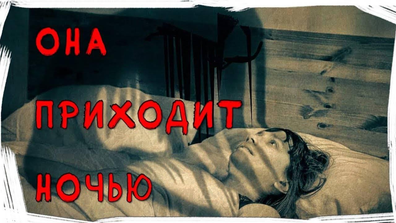 Дмитрий волхов: как быть, если домовой душит во сне