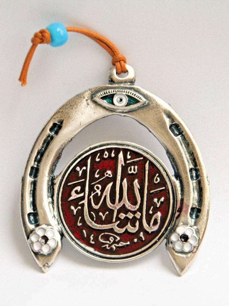 Мусульманские обереги и талисманы на деньги, удачу, от сглаза