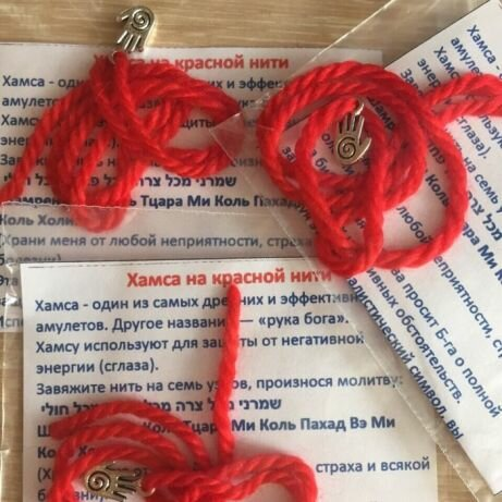 Приворот на красную нитку