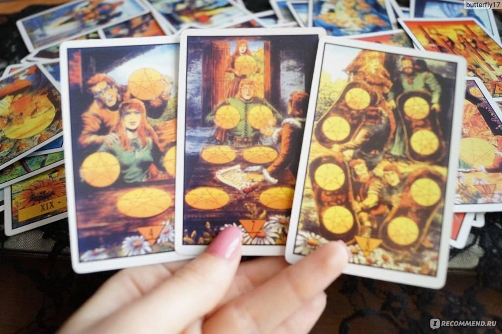 Колдовское таро от мага эллен дуган. галерея и толкование