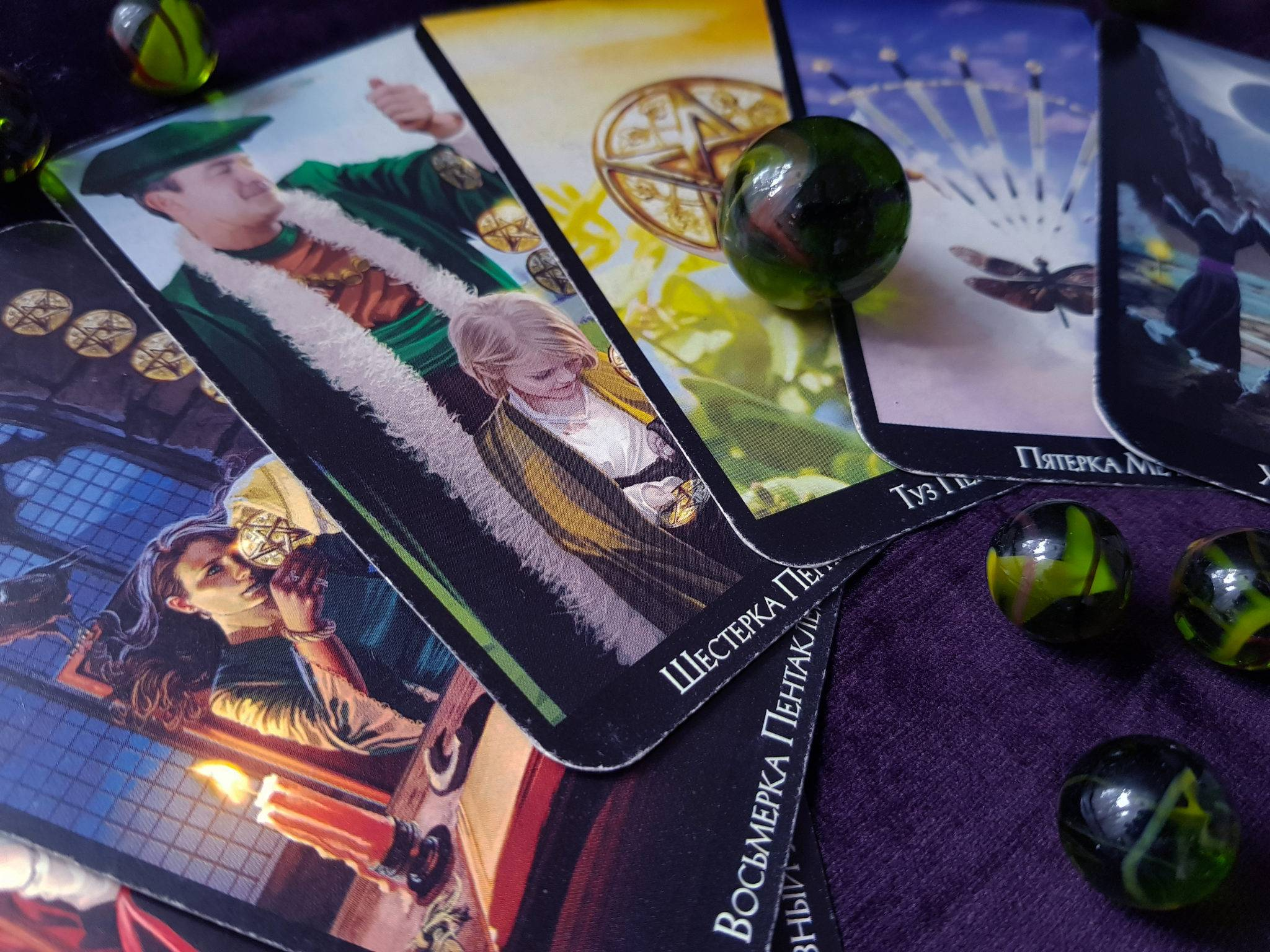 Обзор колоды таро ведьм эллен дуган: история создания, особенности, символы
