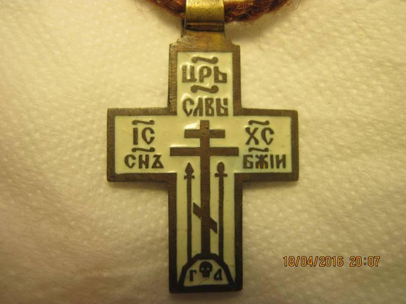 Потерять крестик: к чему это и что делать