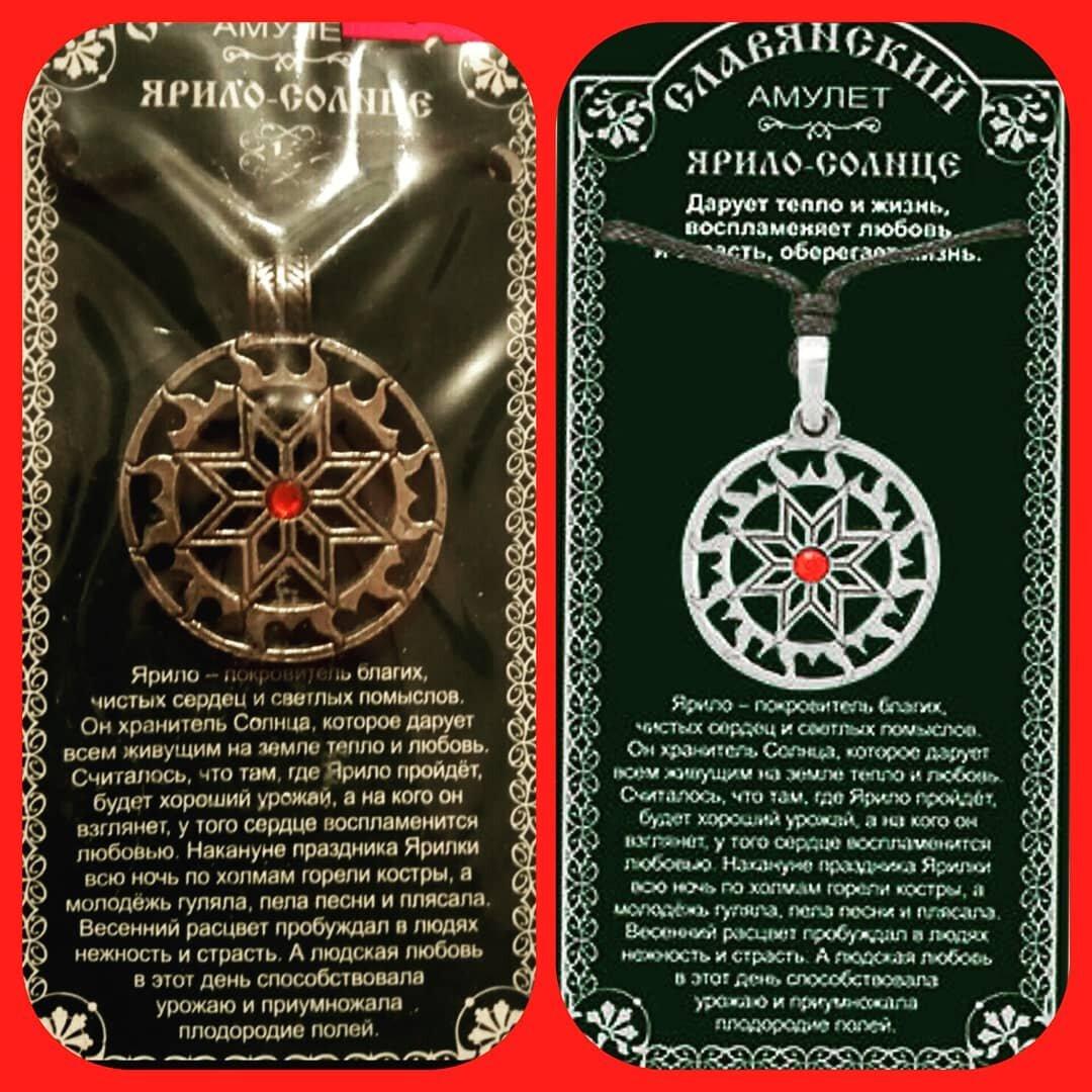 Значение рун оберегов (славянских и скандинавских), а также правила применения и изготовления своими руками