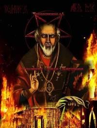 Бес абара- что за демон и как с ним работать