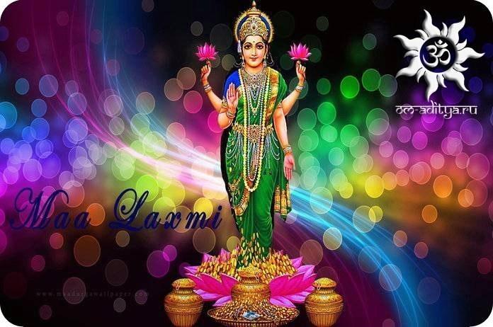 Мантра богине лакшми. мантра богатства и процветания