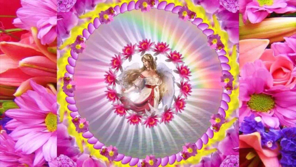 Мантра любви и нежности для успокоения души и сердца