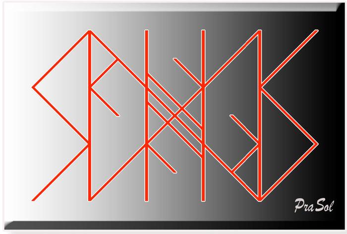 Рунический став на открытие всех дорог – 5 видов комбинаций символов