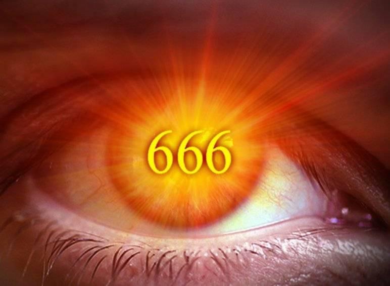 666 — число Зверя и его место в истории человечества