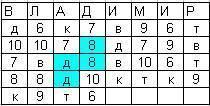 ee4f38badf5a9c5e5556fe47b17ca8f4.jpg
