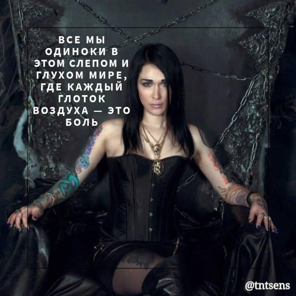 Экстрасенс илона новоселова — наследственная ведьма