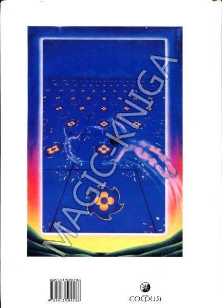 Выход в астрал через осознанные сновидения: практика ложного пробуждения. астральное путешествие во сне что вы можете увидеть входя в астрал