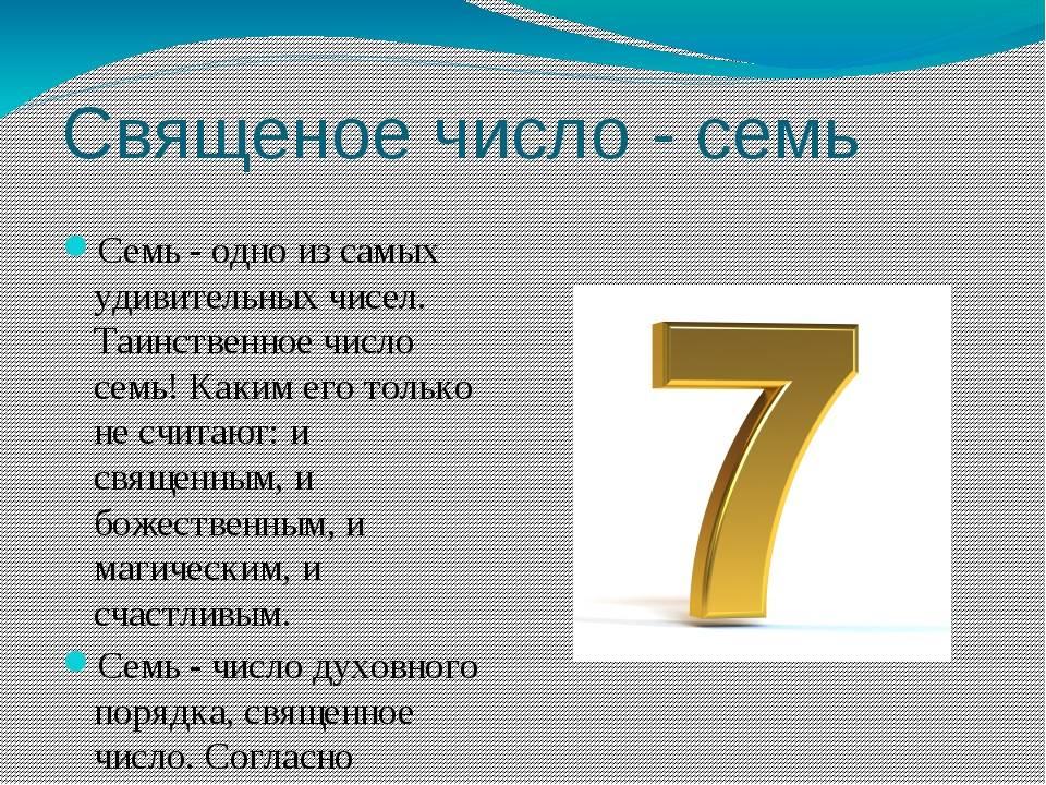 Значение числа 14 в нумерологии: основные свойства