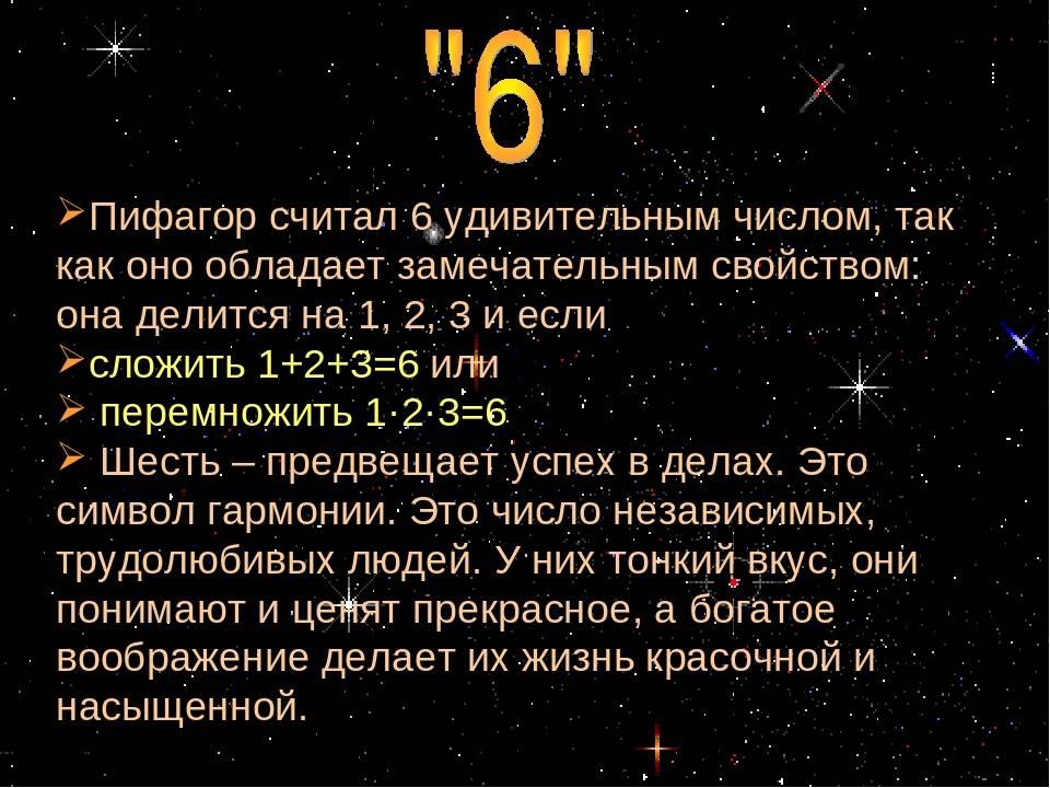 Число 14 в нумерологии: описание, толкование значений в разных областях жизни