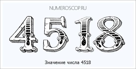 Цифра 4 в нумерологии: что означает, какие качества, мужчина, женщина, любовь и здоровье