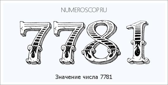 Число судьбы 6: женщина и мужчина в нумерологии