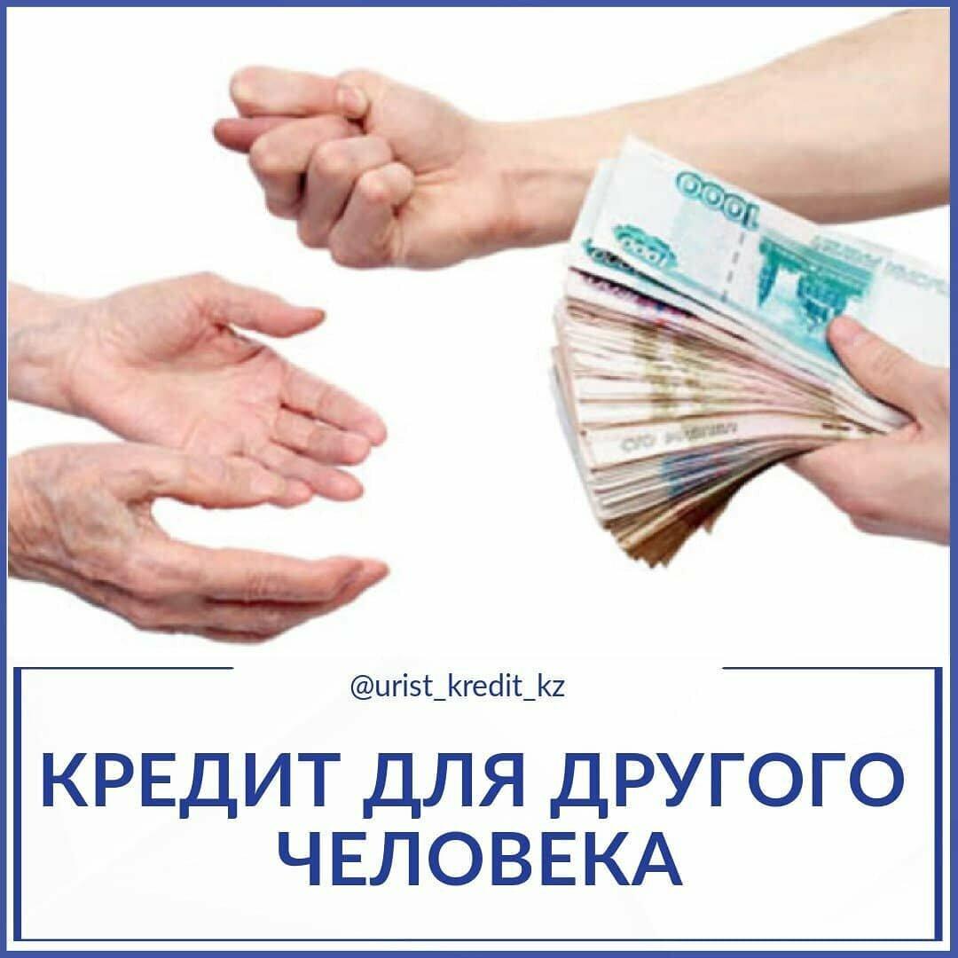 Как правильно давать деньги в долг, и как отдавать