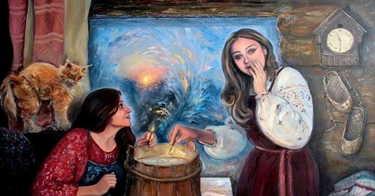 Традиционные святочные гадания