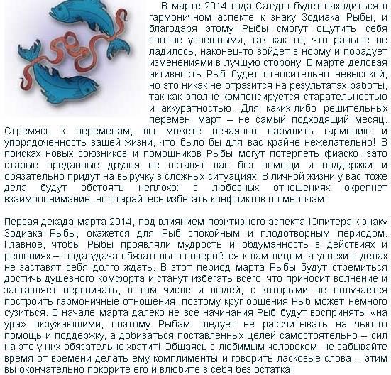 Гороскоп на август 2020 по знакам зодиака - экспресс газета