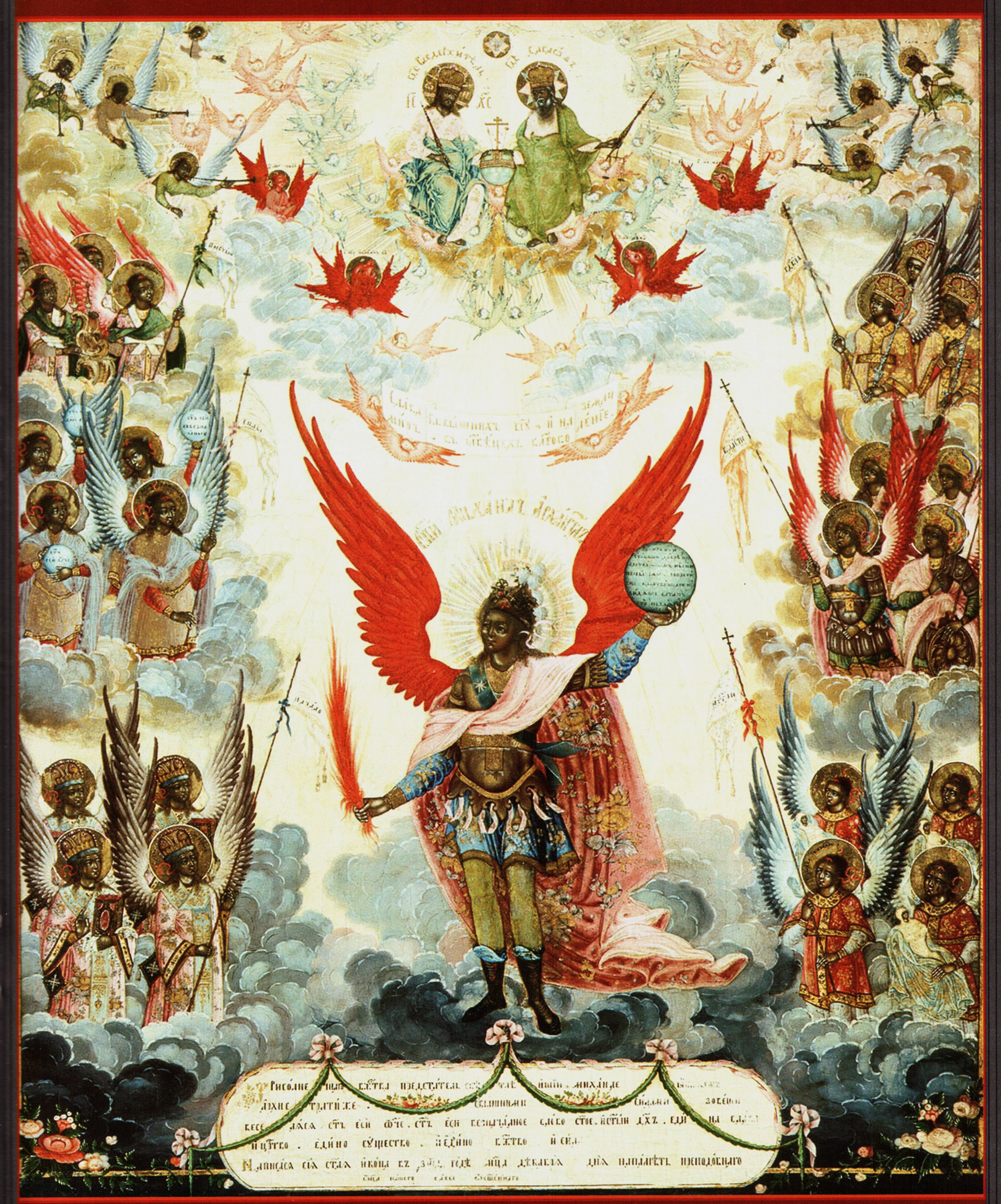 Как такой архангел метатрон и почему он был влиятельнее бога — нло мир интернет — журнал об нло