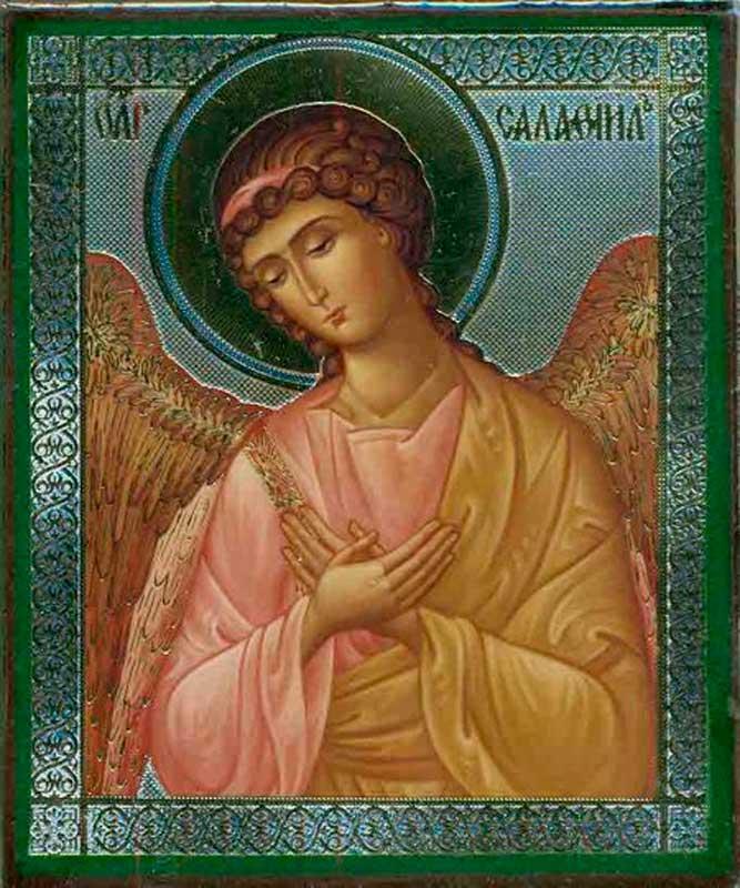Архангел селафиил: в чем помогают молитвы и иконы