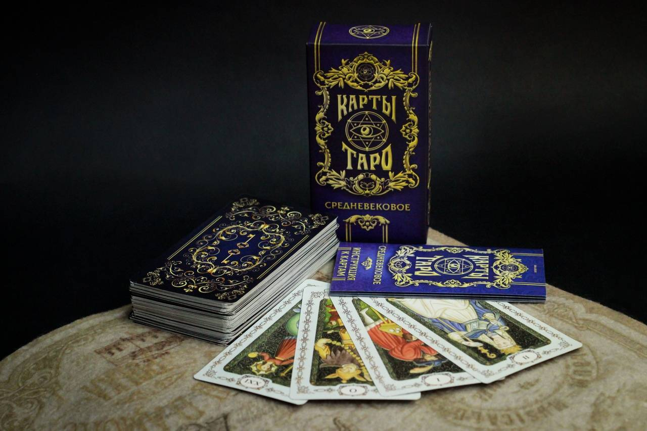 Таро средневековое (зиборди гуидо) (isbn 978-886527226-8) купить от 1228 руб в казани, сравнить цены, видео обзоры и характеристики