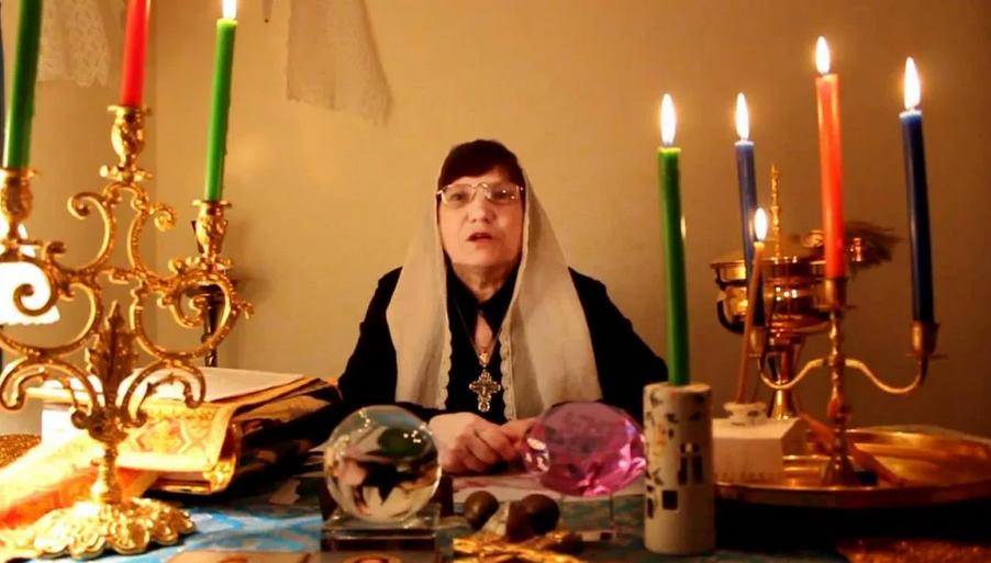 Как найти честного и настоящего мага | маги-правда