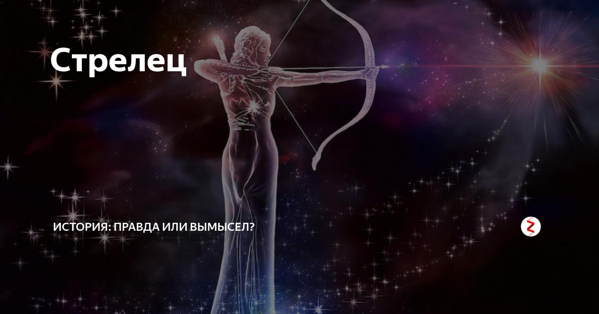 Магия он-лайн – правда или вымысел, мнение об LiveExpert