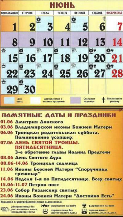 Народный календарь на июль: приметы на каждый день