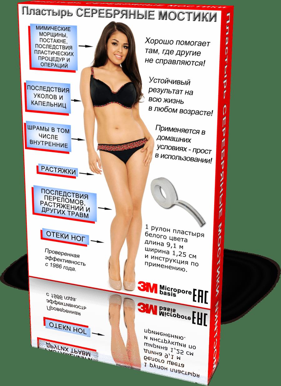 Лечение суставов по методу васильевой