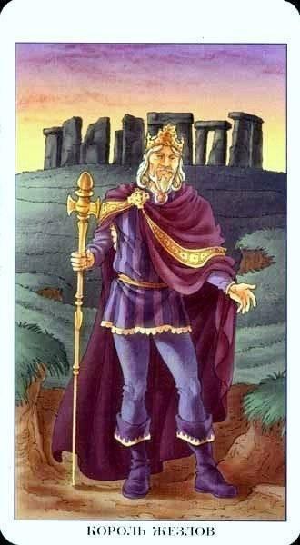 Король жезлов: значение в отношениях, любви, работе, здоровье